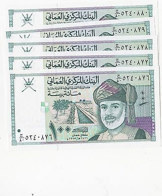 5 notes Oman 100 Baisa 1995, P-31, UNC * combined shipping