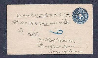 Indian States-Travancore: Post Stat Envelope Used Good Condition.