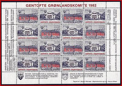GREENLAND 1983 x2 M/S = SPECIAL CHARITY LABELS MNH (folded) (K-J18)