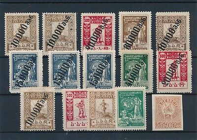 [35456] Georgia Good lot of Very Fine MH stamps