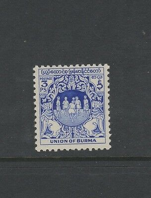 BURMA 1948 3p BLUE PLAYING CANEBALL Mint Never Hinged