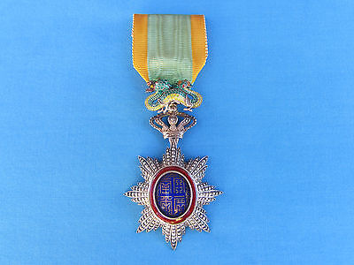 Nice French Indochina Order Of The Dragon Of Annam Medal Award Rvn South Vietnam