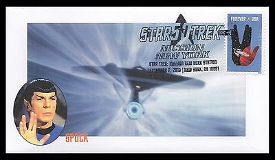 STAR TREK Mission: New York pictorial Spock cover ~ #5135 ~ @McGeekiest Cachets