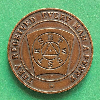Scottish Masonic Token They Received Every Man A Penny