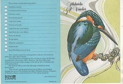 """birds"" - Philatelic Gift Voucher 1981 Mint Booklet"
