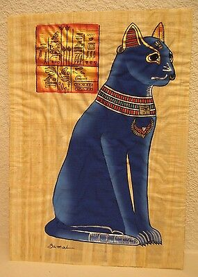 Traditional Egyptian Painting of a Cat on Papyrus.