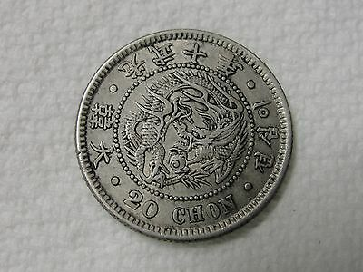 1906 Korea 20 Chon Dragon Silver Coin K# 1128 * Nice Original Condition *