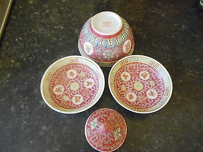 Chinese Famille Rose Bowl Two Saucers And A Lid
