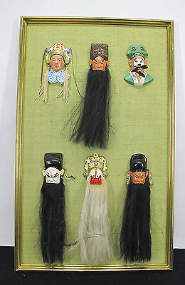 Late Qing to Republican Period Opera Masks Comic Official Figures framed (6) yqz
