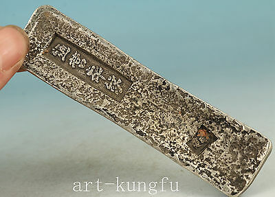 Chinese Old Copper Not silver Collection Handmade Carved silver ingot Statue