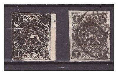 s12748) .IR AN. 1878 Used Lion 1t. (x2) Yvert&Tellier# 22 uncheked