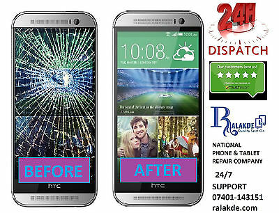 HTC One M8 LCD Screen Glass Replacement - 24 HOUR REPAIR SERVICE