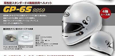ARAI helmet [GP-6S] (8859 series) (for 4-wheel competition) XS size F/S from jp