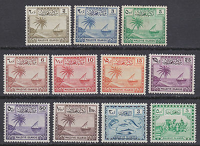Maldives 1950  collection of 11 mint hinged