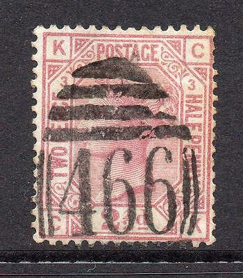 Great Britain 2 1/2 Penny Stamp c1873-80 Used SG139 Plate 3