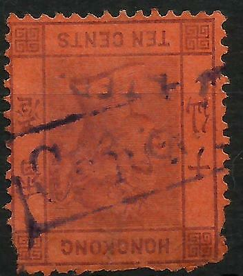 Hong Kong 1891 10 Cents Purple on Red FOOCHOW Violet Handstamp 'Cancelled' RARE