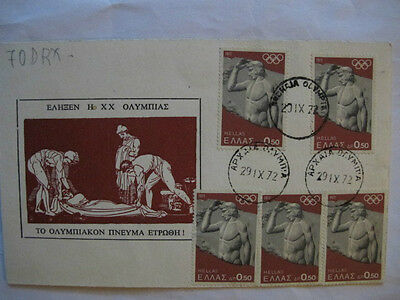 1972 Munich Olympic Games - Rare Greece First Day Cover FDC - Germany Olympics