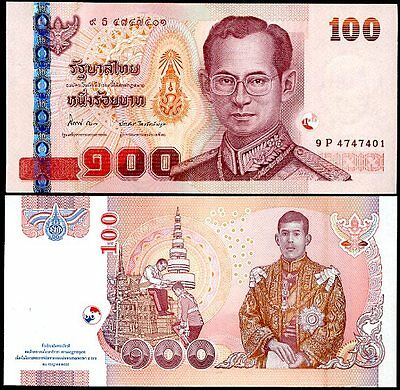 THAILAND 100 BAHT 2012 P 123 COMM. 5th CYCLE CROWN PRINCE UNC