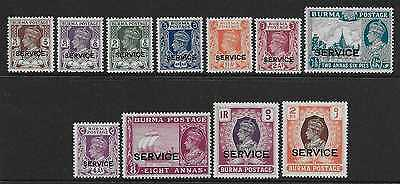 BURMA  SG 028/038  1946 GVI OFFICIALS SET TO 2r  SUPERB UNMOUNTED MINT