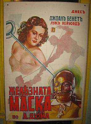 1939 THE MAN IN THE IRON MASK MOVIE CINEMA original poster Florence Rice  39,4''
