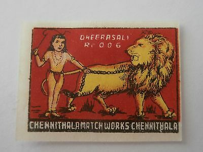 Vintage Match Box / Matchbox  Label823