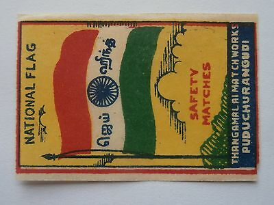 Vintage Match Box / Matchbox  Label995