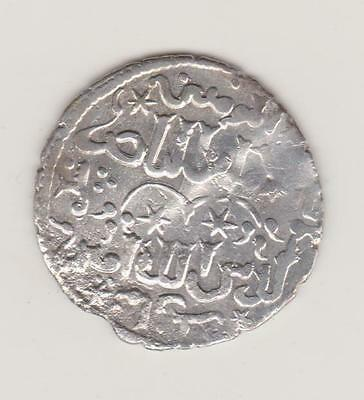 Islamic, Seljuks. Silver coin, age unknown. Probably 13 century. (PP177-55)