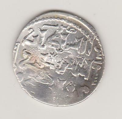 Islamic, Seljuks. Silver coin, age unknown. Probably 13 century. (PP177-56)