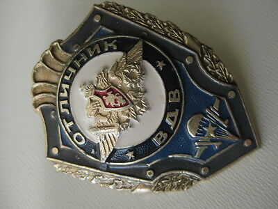 Russian Army Airbourne Sergeant Achievement Pin Medal