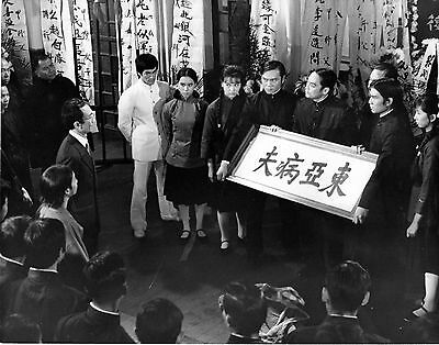 Bruce Lee Chinese Connection Original Movie Photo