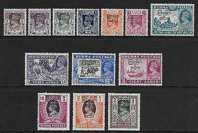 BURMA  SG 68/76 & 78/81 1947 INTERIM GOVERNMENT SET TO 5r  SUPERB UNMOUNTED MINT