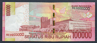Indonesia Banknote 100000 Rupiah Missprint Solid Number MEO000000 RARE VF -A179