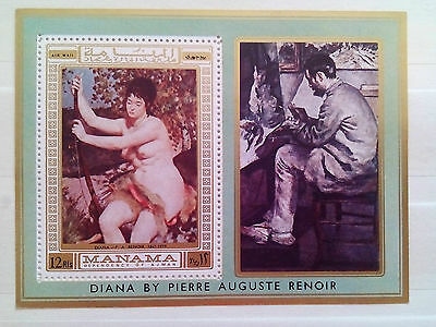 Rare MINT stamp art, AJMAN Diana by Renoir,1970 Mi # 276