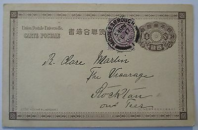 Japan. Illustrated Japanese postal stationery card sent from SS Hakata Maru.