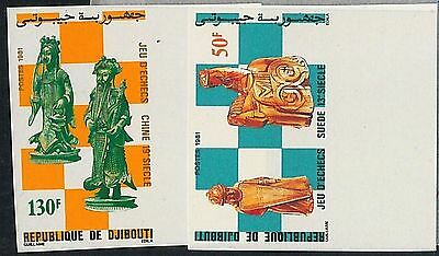 57863 - DJIBOUTI - stamps: MNH airmail set - UNPERFORATED!   CHESS  1981