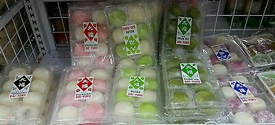 1 pack JAPANESE daifuku MOCHI Candy rice cake gift Christmas JAPAN matcha
