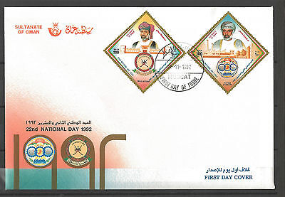 Oman - 2nd  National Day of Oman FDC