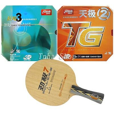Pro Combo Racket,DHS POWER.G7 with NEO Hurricane 3/NEO Skyline-TG2 Rubbers
