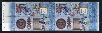 36982z) ALAND 1999 MNH** Folk Art booklet