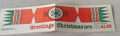£1.80 Booklet Pane  1979 Christmas Greetings