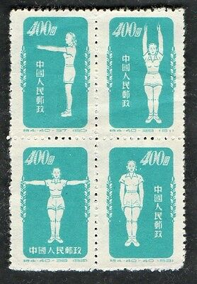 China 1952 SG1552 $400 Pale Blue Unused Un-mounted