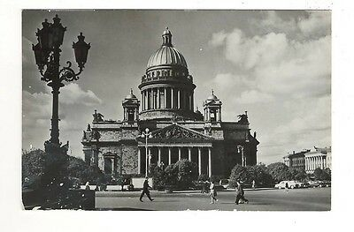 1976 – St Isaac's Cathedral – St. Petersburg, Russia Real Photo  Unused