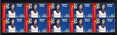 Michael Phelps 2008 Olympics Strip Of 10 Mint Stamps 5