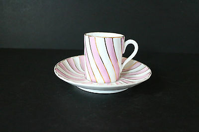 Pretty Pink And White Candy Stripe Coffee Cup And Saucer Vintage