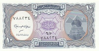 Egypt 10 Piasters bank note UNC (5 Notes)