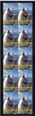 Samoyed Strip Of 10 Mint Year Of The Dog Stamps 4