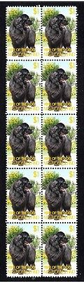Newfoundland Strip Of 10 Mint Year Of The Dog Stamps 3