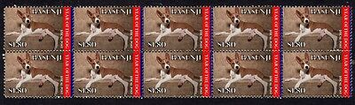 Basenji Year Of The Dog Strip Of 10 Mint Stamps 3