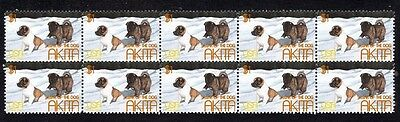 Akita Strip Of 10 Mint Year Of The Dog Stamps 2