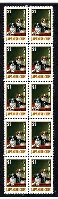Japanese Chin 'mbf' Strip Of 10 Mint Dog Stamps 1
